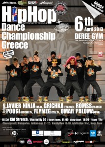 HHI Greece 2013_Athens