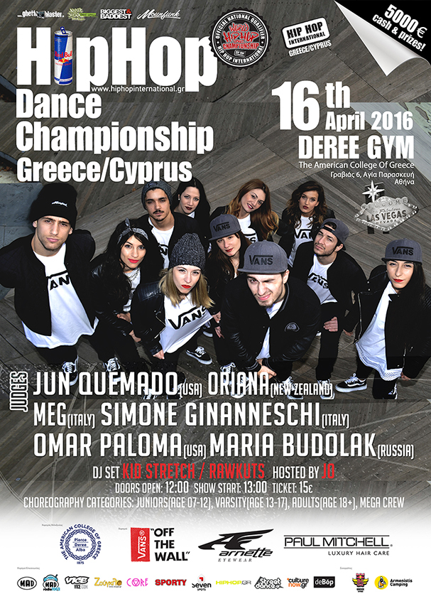 hhi-greece-2016-poster